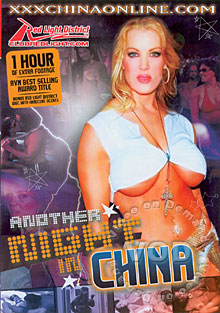 Another Night In China (Disc 2)